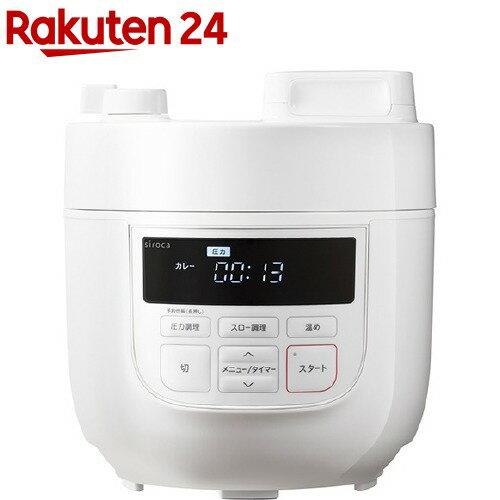 シロカ 電気圧力鍋 sp-d131(wh)(1台)【シロカ(siroca)】