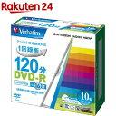 バーベイタム DVD-R(CPRM) 録画用 120分 1-16倍速 10枚 VHR12JP10V1(1セット)【バーベイタム】