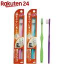 歯ブラシ職人 田辺重吉の磨きやすい歯ブラシ LT12 毛先が...