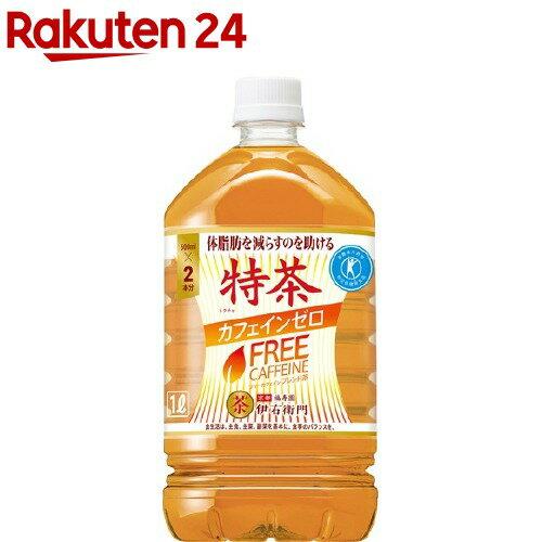 サントリー 特茶 カフェインゼロ(1L*12本入)【サントリー】