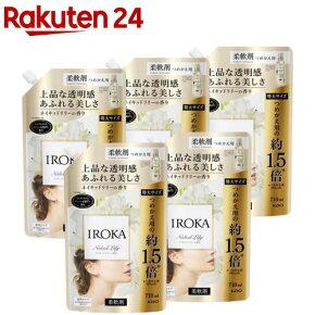 フレア フレグランス IROKA 柔軟剤 ネイキッドリリーの香り 詰め替え 大サイズ(710ml*5袋セット)【フレアフレグランスIROKA】