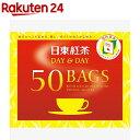日東紅茶 ディ&ディ ティーバッグ(50袋入)【日東紅茶】...