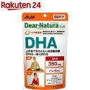 ディアナチュラスタイル DHA 60日分(180粒)【Dear-Nat