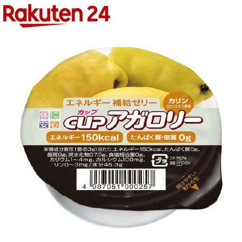 キッセイ カップ アガロリー カリン(83g)【キッセイ】