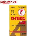 【第2類医薬品】セイロガン糖衣A(84錠入)【KENPO_08】【KENPO_11】【正露丸】
