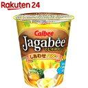 【訳あり】じゃがビー しあわせバター(38g)【じゃがビー(Jagabee)】