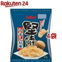 堅あげポテト うすしお味(65g*4コセット)【カルビー 堅あげポテト】