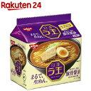 【訳あり】日清ラ王 豚骨醤油(5食入)【日清ラ王】