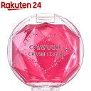 キャンメイク クリームチーク CL09 クリアラズベリージェラート(2.2g)【キャンメイク(CANMAKE)】