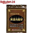 【訳あり】【アウトレット】ミナミヘルシーフーズの黒濃烏龍茶(5g*40袋入)【ミナミヘルシーフーズ】
