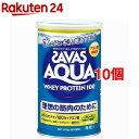 ザバス アクアホエイプロテイン100 グレープフルーツ(378g*10コセット)【zs0a】【zs02】【ザバス(SAVAS)】