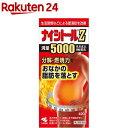 【第2類医薬品】ナイシトールZ(420錠)【KENPO_08】【ナイシトール】