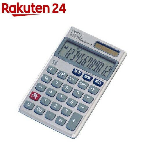 電卓 ハンディータイプ ケース付き/メタル ECH‐2201T(1台)
