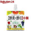 イースト&エンザイム ダイエットゼリー グレープフルーツ味(150g*36個セット)【メタボリック】