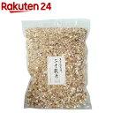 湯布院長寿畑 二十穀米(1kg)【湯布院長寿畑】