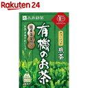 有機のお茶 煎茶ティーバッグ(20袋入)【三井銘茶】