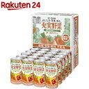 充実野菜 緑黄色野菜ミックス 缶(190g*20本入)【充実...
