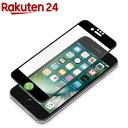 iPhone7用 液晶保護フィルム 3D全面保護 気泡ゼロ 光沢 ブラック PG-16MZR01BK(1枚入)