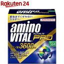アミノバイタル プロ(30本入)【アミノバイタル(AMINO VITAL)】[アミノ酸サプリ アミノ...