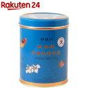 【訳あり】胡蝶牌 中国茉莉花茶(ジャスミン茶) 缶入0011(113g)