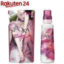 フレアフレグランス IROKA Bloom ボタニカルブーケの香り 本体 つめかえ用(1セット)【k2q】【フレア フレグランス】