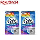 オキシクリーン 洗濯槽クリーナー 粉末タイプ(80g*4包入...