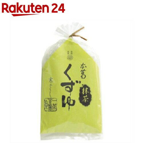 本葛 抹茶くずゆ(27g*5袋入)【坂利製麺所】
