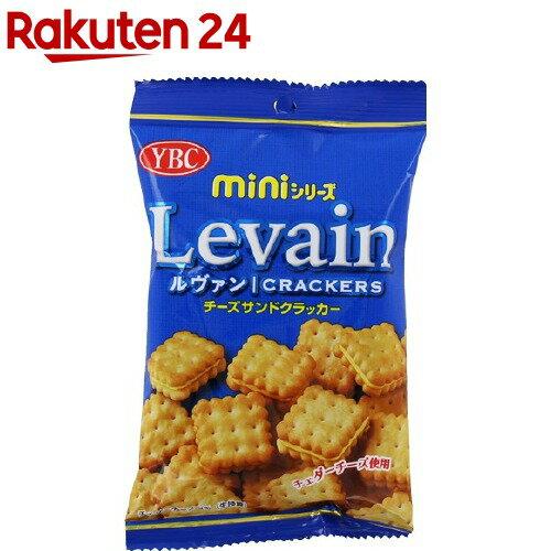ルヴァン チーズサンド ミニシリーズ(45g)