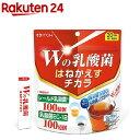 Wの乳酸菌 はねかえすチカラ(1.5g*20袋入)【井藤漢方...