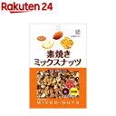 素焼き ミックスナッツ(200g)...