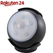 LEDセンサーライト 人感・明暗センサー 屋内用 ブラック LS-B15-K/06-1631(1コ)【オーム電機】