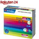 バーベイタム DVD+R DL 8.5GB PCデータ用 8倍速対応 10枚 DTR85HP10V1(1セット)【バーベイタム】