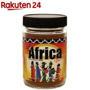 カフェアフリカ・バラカ インスタントコーヒー 瓶(80g)【zsdr2019】【アフリカフェ】
