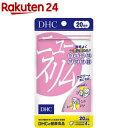 DHC ニュースリム 20日分(80粒入)【DHC サプリメ...