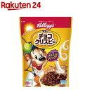 ケロッグ ココくんのチョコクリスピー 袋(260g)【kel...