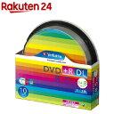 バーベイタム DVD+R データ用 1回記録用 2.4-8倍速 DTR85HP10SV1(10枚入)【バーベイタム】