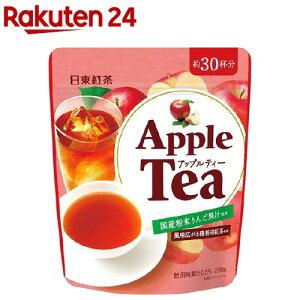 日東紅茶 アップルティー(200g)【日東紅茶】