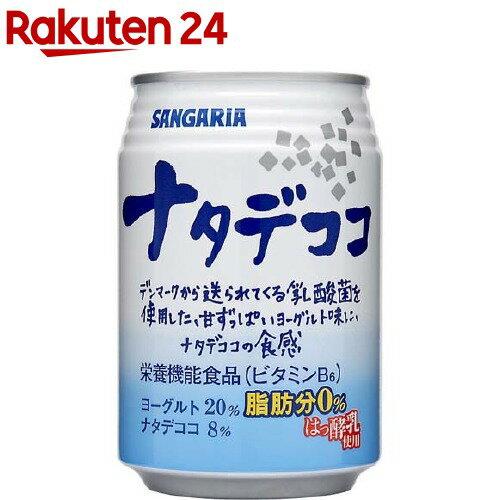 サンガリア ナタデココ(280g*24本入)