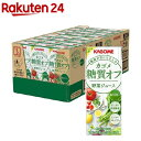 カゴメ 野菜ジュース 糖質オフ(200mL*24本入)【カゴ...
