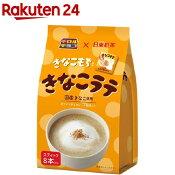 チロルチョコ×日東紅茶 きなこラテ(8本入)【チロルチョコ×日東紅茶】