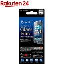 レイ・アウト iPhone5se/5s/5 液晶保護ガラス 9H BLC 貼付けキット付 RT-P11SFG/MK(1枚入)