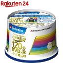 バーベイタム DVD-R(CPRM) 録画用 120分 1-16倍速 50枚 VHR12JP50V4(1セット)【バーベイタム】