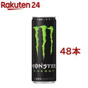 モンスター エナジー(355mL*48本入)【モンスター】