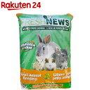猫砂 フレッシュニュース(30ポンド(約13.6kg))