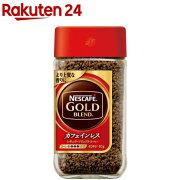 ネスカフェ(NESCAFE) ゴールドブレンド カフェインレス(80g)【ネスカフェ(NESCAFE)】