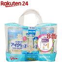 アイクレオのフォローアップミルク(820g*2缶セット*4コセット)【KENPO_09】【アイクレ
