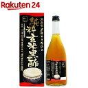 純粋玄米黒酢(720mL)【ユウキ製薬(サプリメント)】...