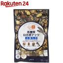 【訳あり】低糖質ロカボナッツ 小魚入り(65g)【DELTA(デルタ)】