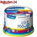 バーベイタム CD-R データ用 1回記録用 700MB SR80FP50V1(50枚入)【バーベイタム】