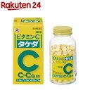 【第3類医薬品】ビタミンC タケダ(300錠入)【KENPO...